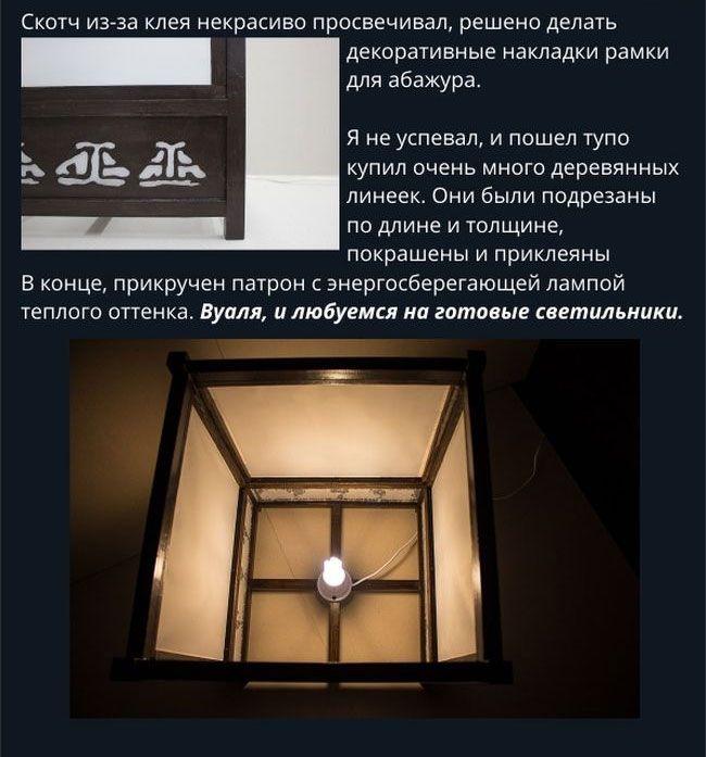 Светильник в японском стиле (11 фото)