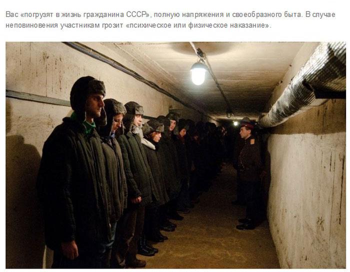 Бункер времен Советского Союза в Литве (15 фото)