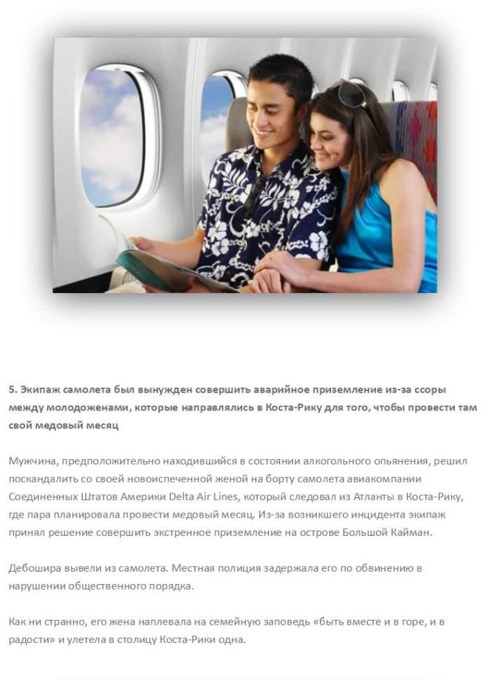 Самые необычные причины аварийной посадки самолетов (9 фото)