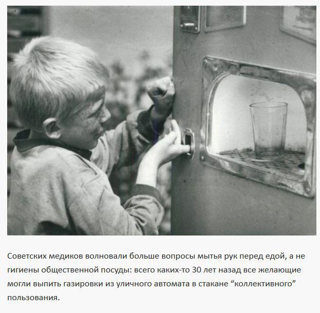 Интересно об одноразовых вещах (11 фото)