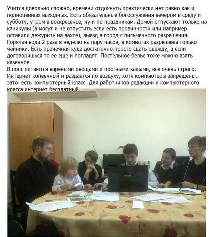 Исповедь студента Духовной Семинарии (14 фото)