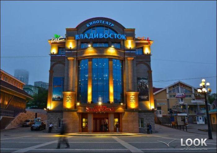 г владивосток кинотеатр владивосток России существует особый