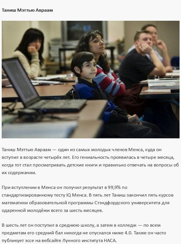 Гениальные дети современности (10 фото)