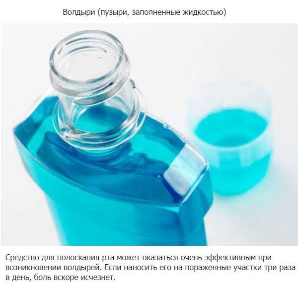 Эффективные лайфхаки для повседневных проблем (11 фото)