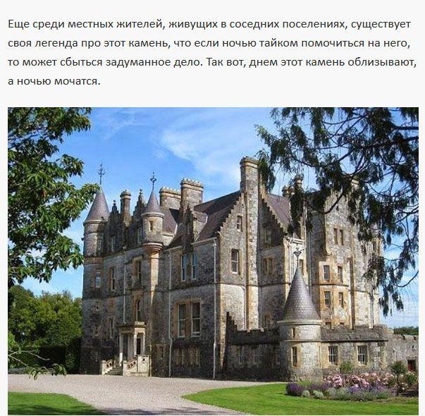 Необычная легенда ирландского замка Бларни (5 фото)