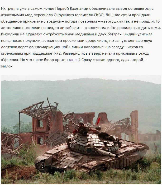 """Легенда и слухи о """"Вечном Танке Т-80"""" (6 фото)"""