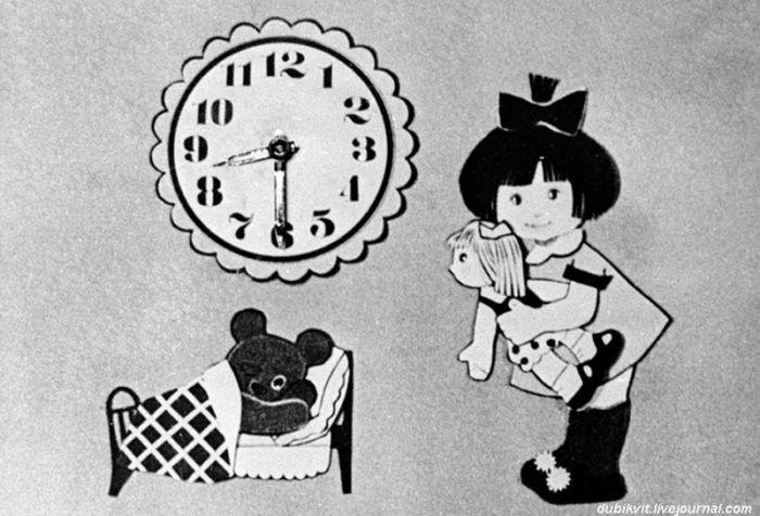 """""""Спокойной ночи малыши"""" исполняется 50 лет (35 фото + текст)"""