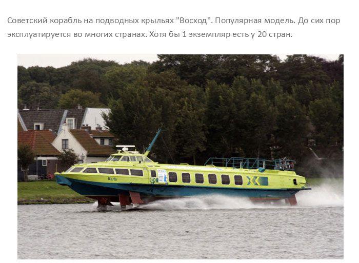 Устройство и эволюция кораблей на подводных крыльях (21 фото)