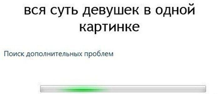 podborka_59.jpg
