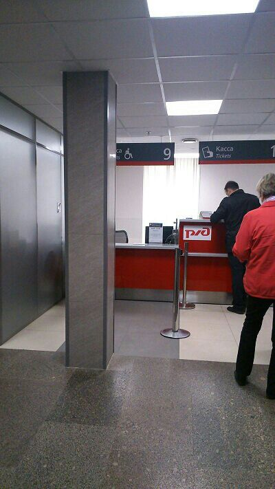 Ленинградский вокзал в Москве (2 фото)