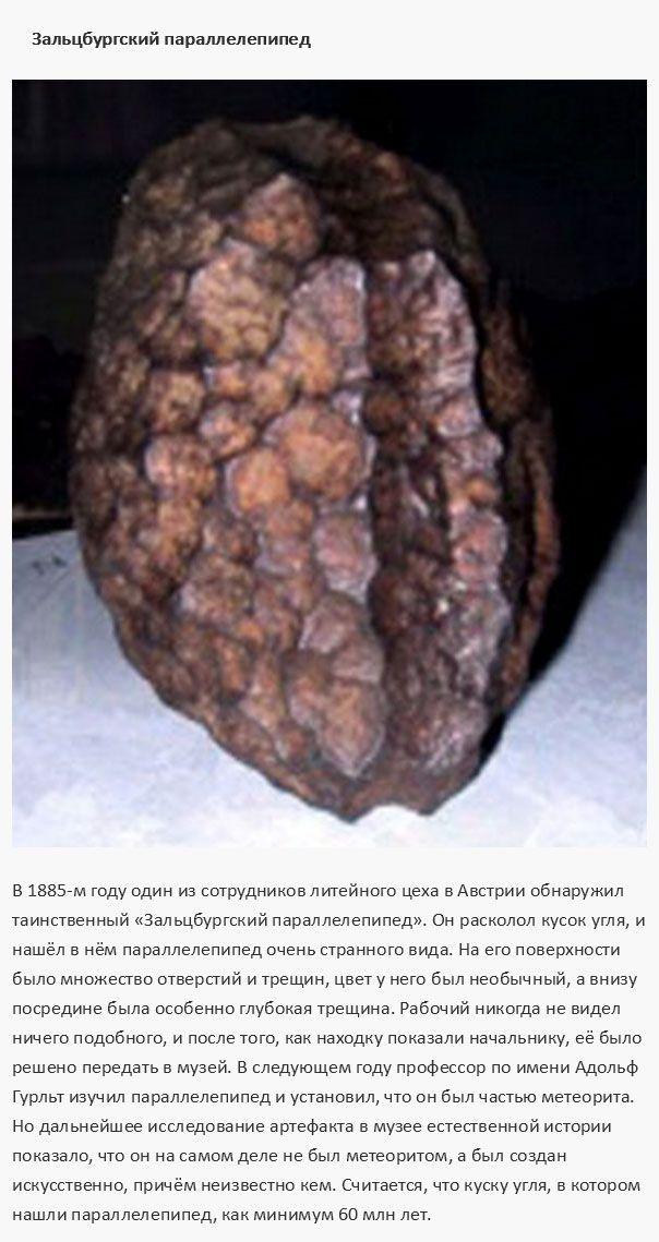 Загадки древних культур (10 фото)