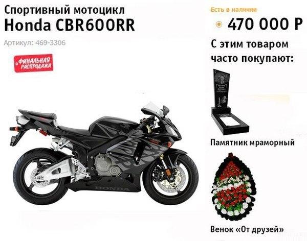 http://cdn.trinixy.ru/pics5/20140929/podb_02.jpg