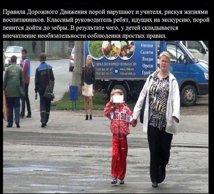 Почему детей нужно учить правилам дорожного движения (7 фото)