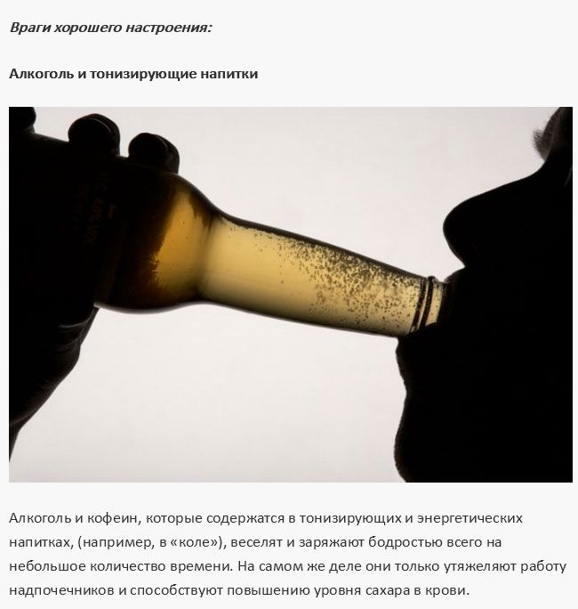 Осенние продукты-антидепрессанты (15 фото)