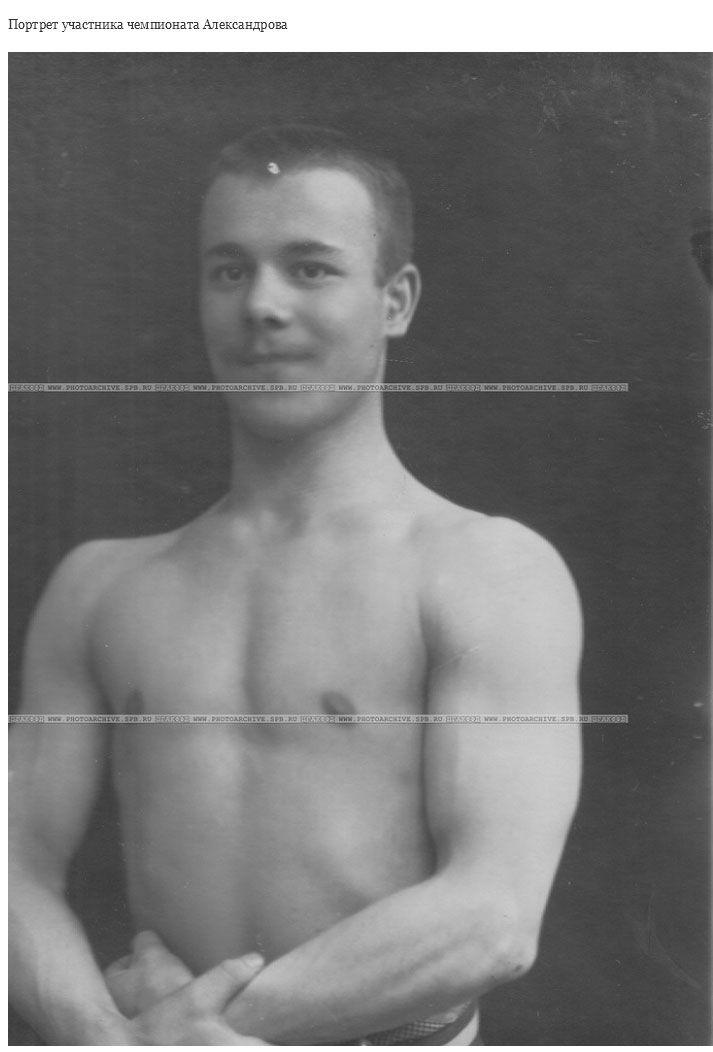 Русские богатыри на чемпионате 1912 года (41 фото)