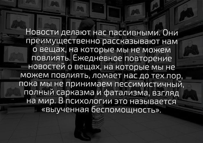 Прикольные картинки (96 фото)