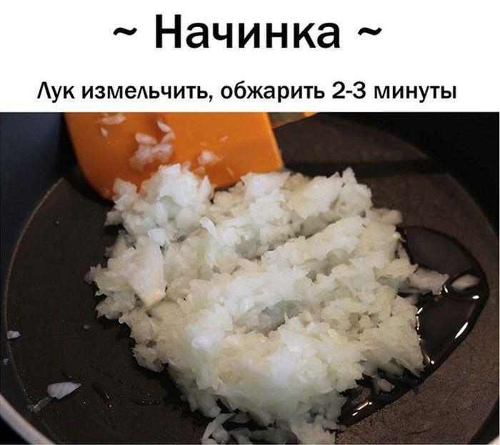 Готовим мясной рулет с луком и грибами (15 фото)