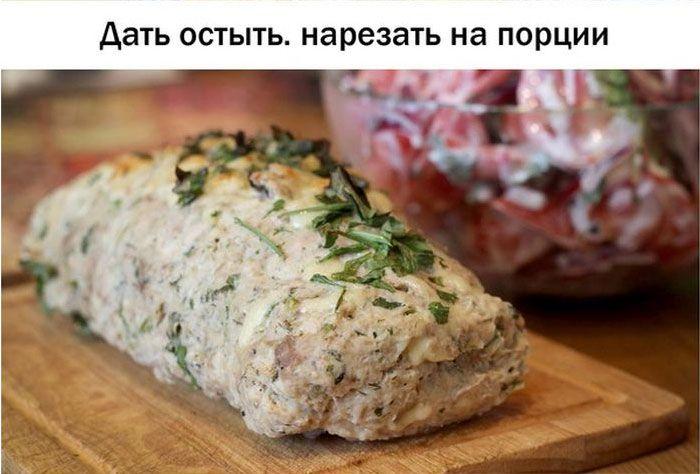 Приготовление мясного рулета