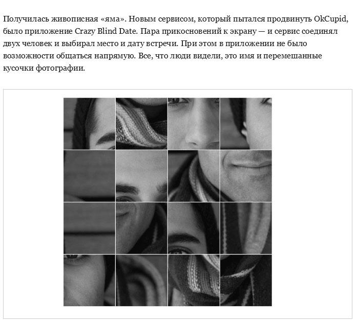 Занимательная статистика о взаимодействии людей в сети (17 фото)