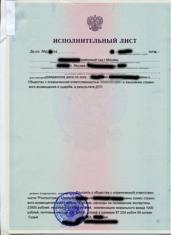 Суд со страховой компанией из-за разбитого Москвича 412 (10 фото + текст)