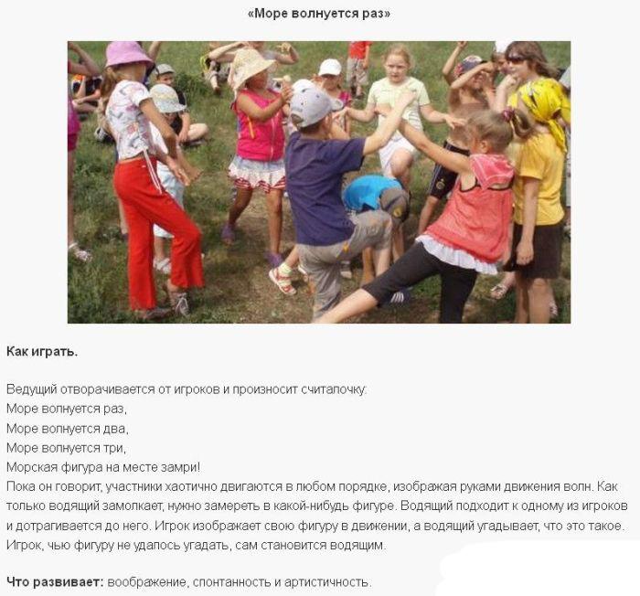 Дворовые игры из нашего детства (15 фото)