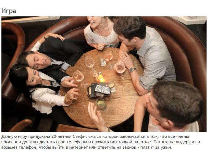 Необычные способы борьбы с зависимостью от мобильных телефонов (9 фото)