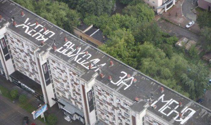 Приколы из Екатеринбурга (42 фото)