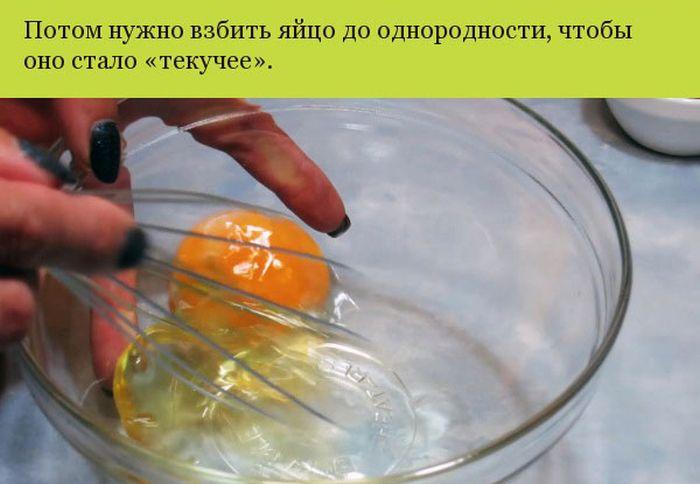 Пятничный рецепт чипсов из лаваша к пиву (9 фото)