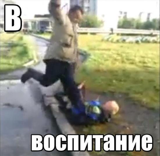 Побитого бродягой школьника накажут по закону (24 картинки + видео)