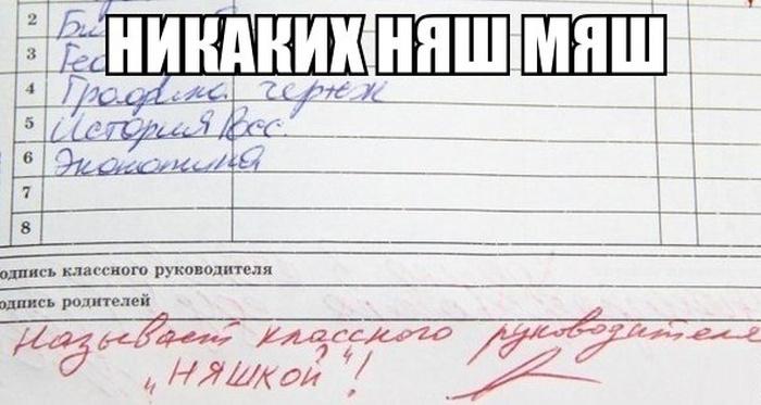 http://cdn.trinixy.ru/pics5/20141006/podb_03.jpg