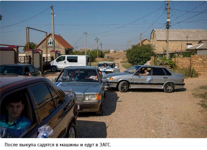 Как проходит традиционная свадьба у крымских татар (29 фото)