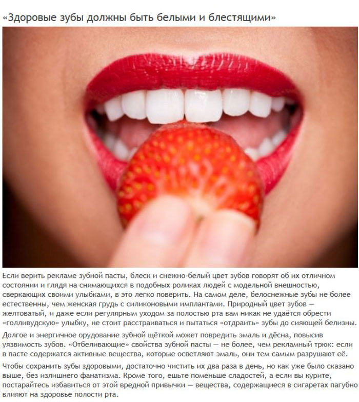 Разрушаем мифы о нашем организме (6 фото)