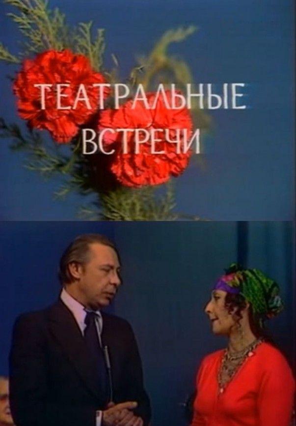 Телевидение нашего детства - ностальгии пост (52 фото)