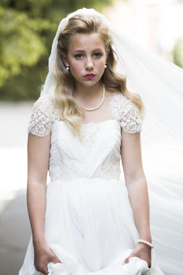 Про невесту