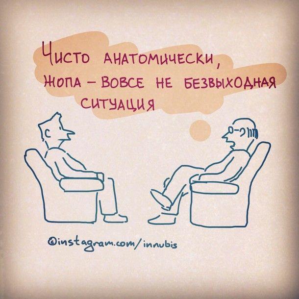 Картинки Кирилла Анастасина (19 картинки)