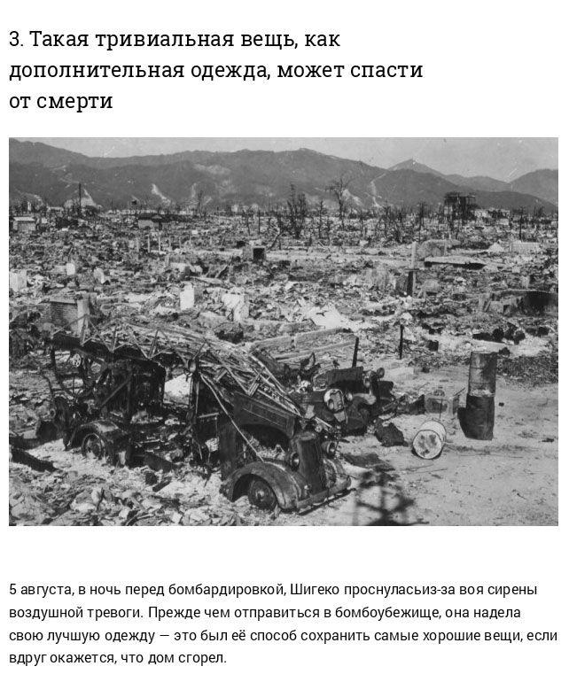 Ядерный взрыв со слов очевидца (15 фото)