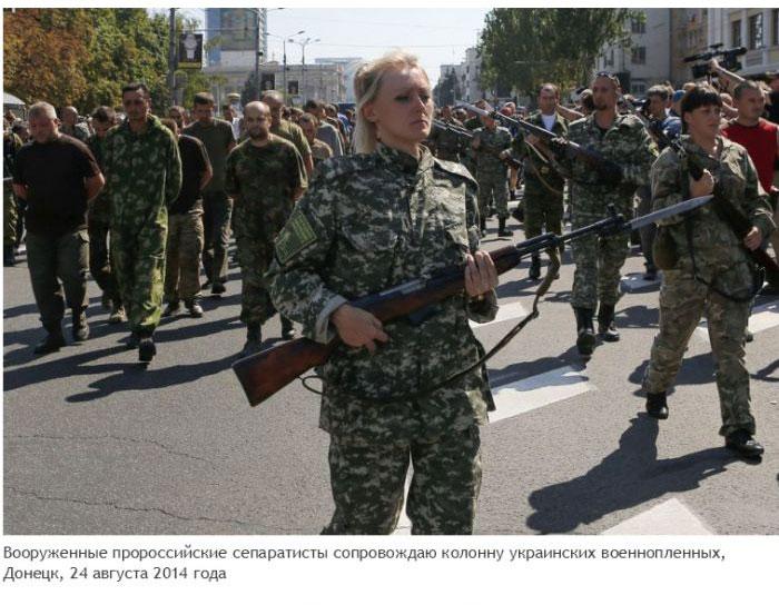 Женщины-бойцы, принимающие участие в военных действиях на Украине (18 фото)
