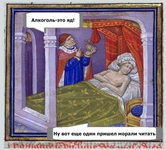 Интернет-тролли и искусство (40 картинок)