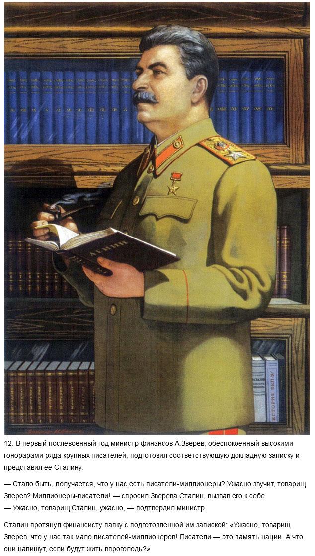 Шутки Иосифа Сталина из мемуаров его охранника (18 фото)
