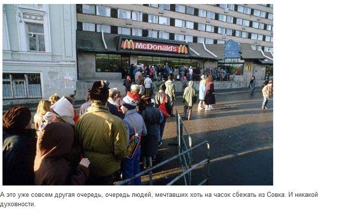 Внутренняя торговля в СССР (53 фото)
