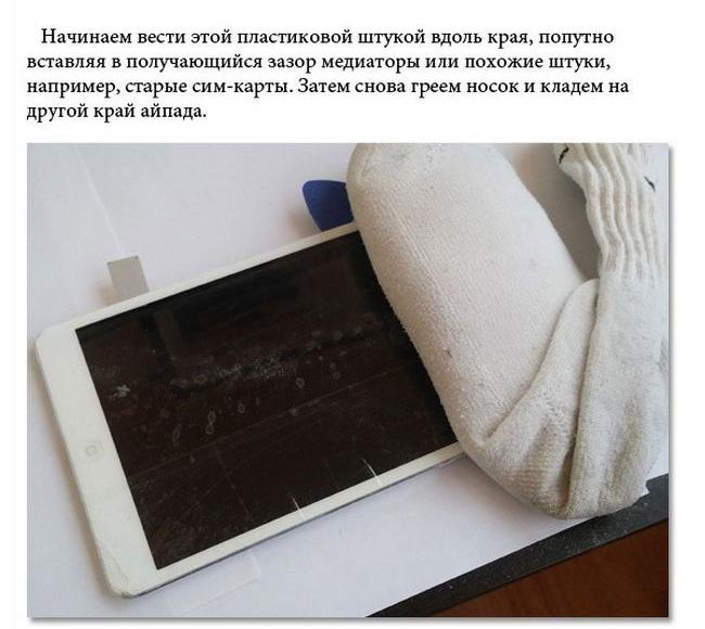Микроволновка, соль и носок помогли починить iPad (11 фото)