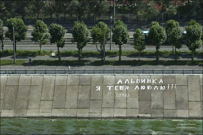 Сергей Фомин и его «Полет над Россией» (52 фото)