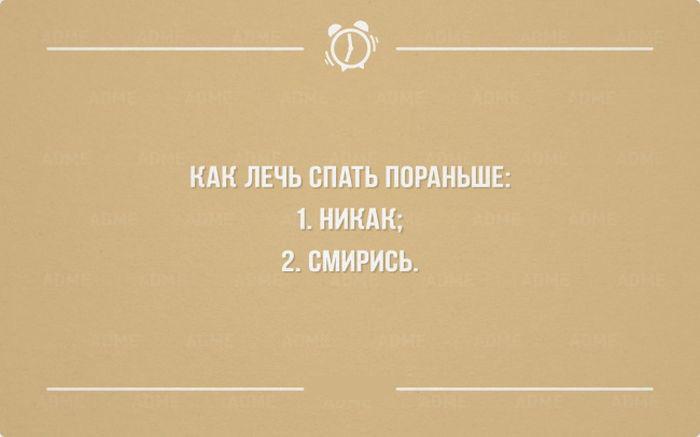 Подборка лучших жизненных «аткрыток» (24 картинки)