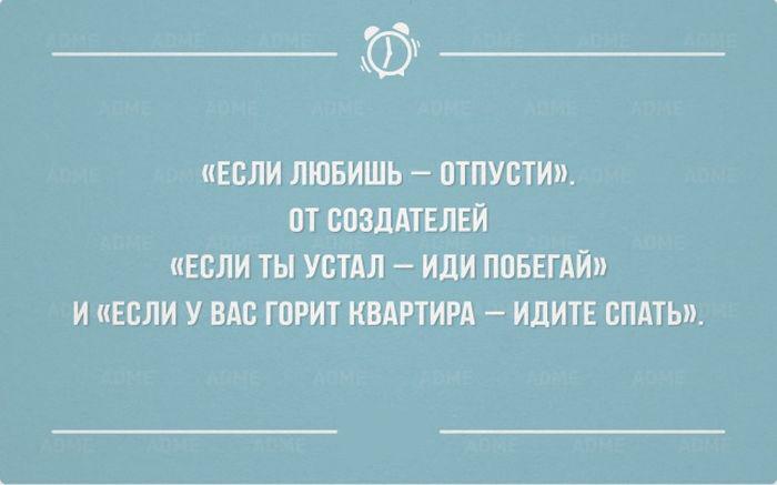 Жизненных фразы