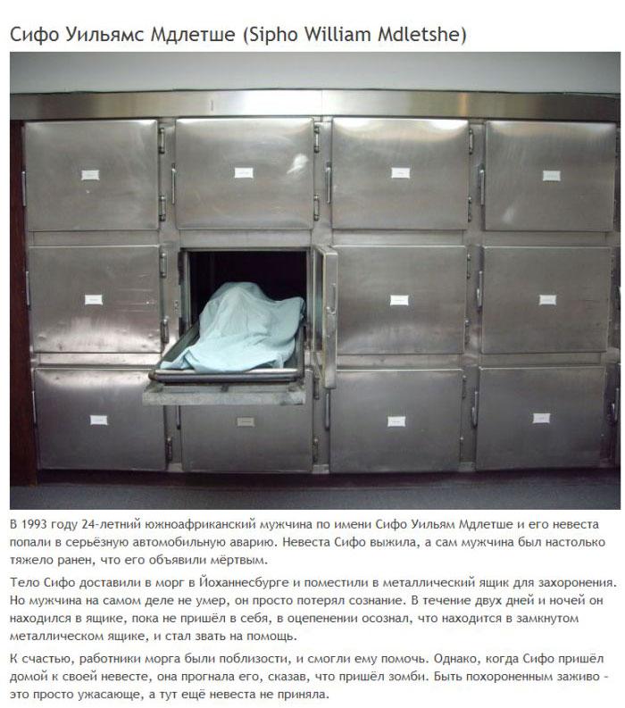 10 самых жутких историй о заживо погребённых людях (10 фото)
