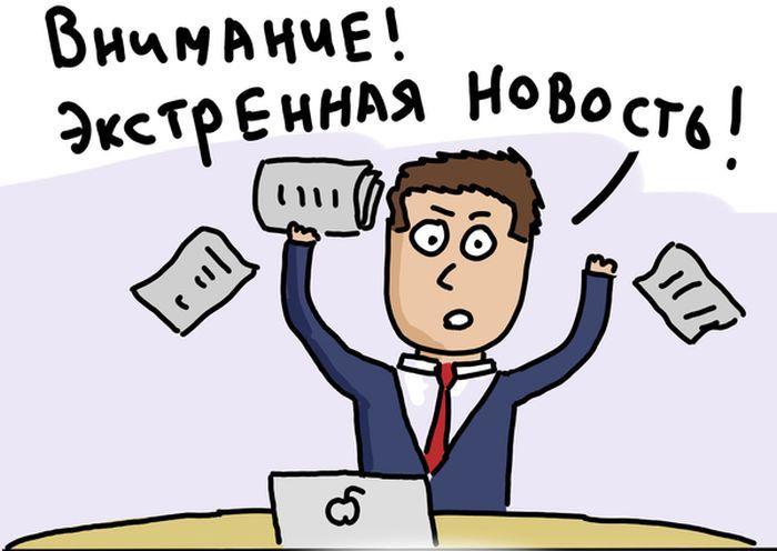 Снежный шторм и реакции российских служб (10 картинок)