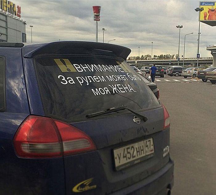 Фотоподборка лучшего автомобильного юмора (42 фото)