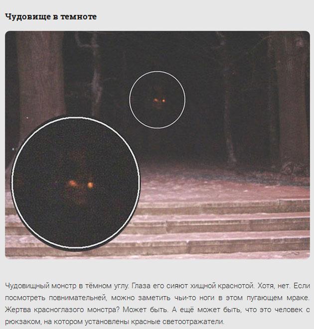 Правда о фотографиях «с приведениями» (10 фото)
