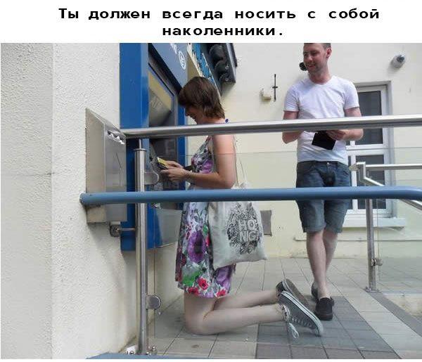 Проблемы, с которыми сталкиваются высокие люди (25 фото)