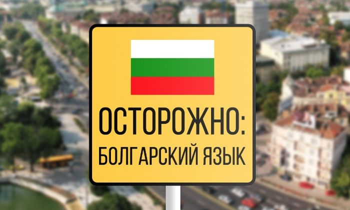 Такие похожие и такие разные языки (2 фото)